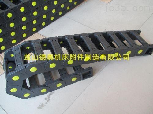 东莞机床线缆防护塑料拖链定制厂家