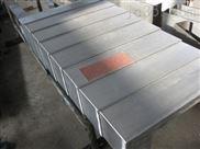 伸缩钢板式机床防护罩