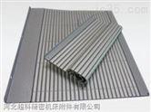 防腐蚀铝型材机床防护帘|耐高温防护帘厂家