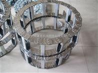 加强型,重型耐温不锈钢制拖链