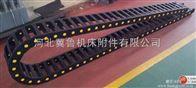 直销单向桥式组装增强塑料拖链
