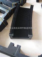 机床风琴式防护罩厂