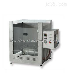 多功能织物阻燃性能测试仪/织物阻燃性能试验机