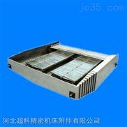 五轴联动乐虎国际保时捷网上开户平台防护罩