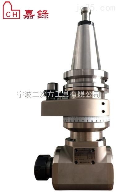 势供应台湾CH角度铣头 原装进口 自动换刀 高性价比BT50-ER32