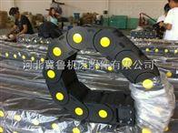 增强尼龙坦克链 电线电缆保护链