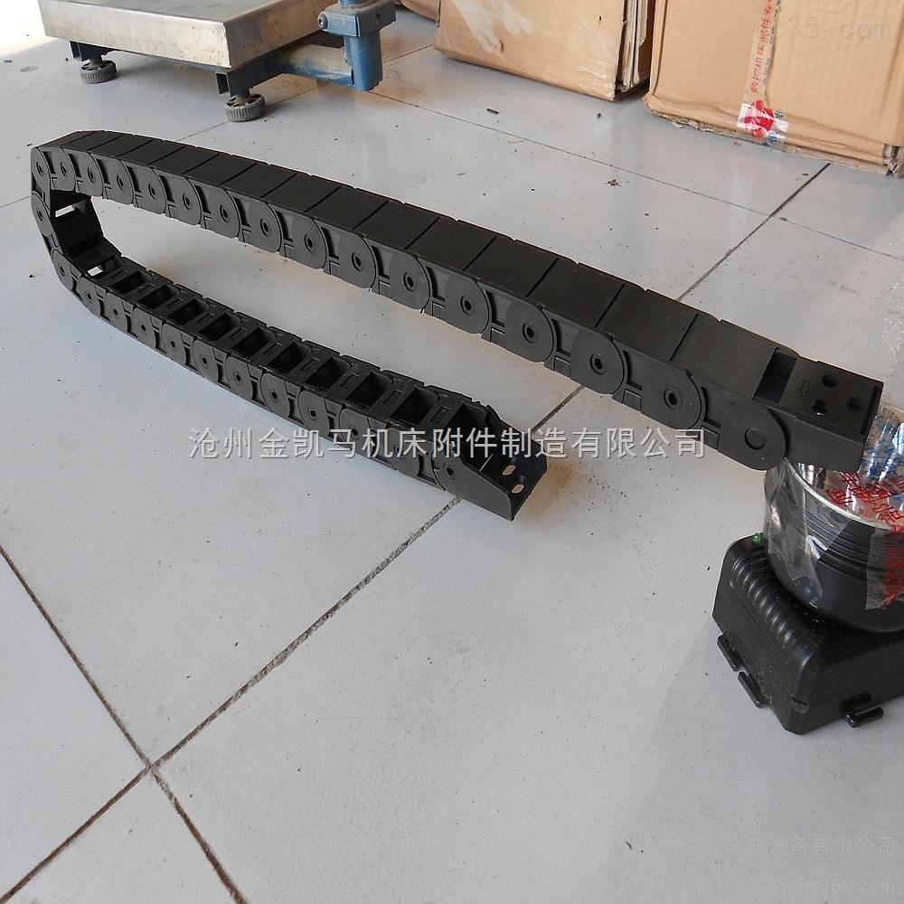 河北尼龙工程塑料拖链