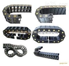 TK45*75全封闭(内置隔离片)耐磨工程塑料拖链