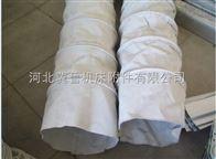 耐磨帆布输送布袋用于干燥机卸料口
