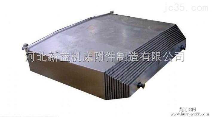 密封防水钢板防护罩厂家