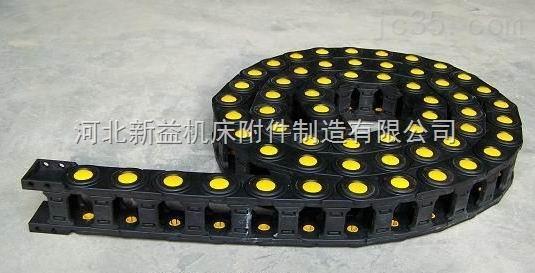 抗氧化防断裂工程桥式塑料拖链