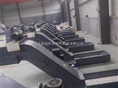 数控机床专用型链板式排屑机