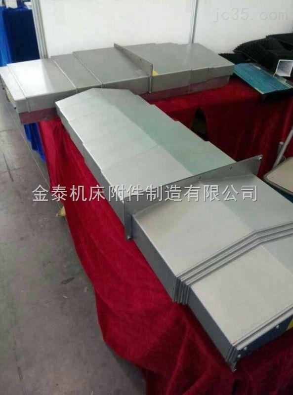 烟台数控机械设备钢板防护罩,潍坊不锈钢板机床导轨防护罩