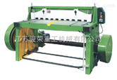 江苏骏荣重工质Q11-3×1500机械式剪板机