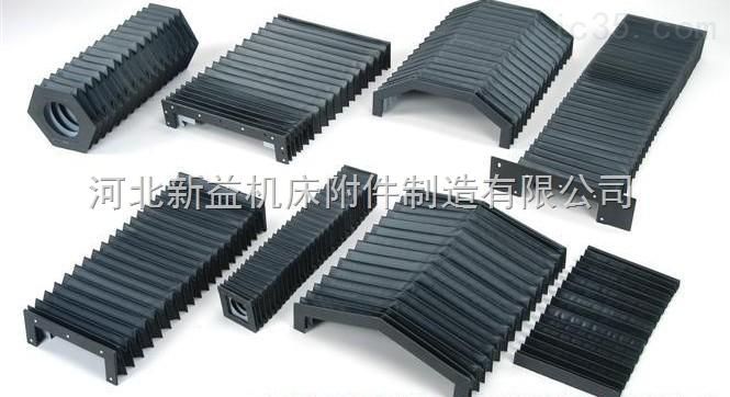 异形耐高温防尘风琴防护罩