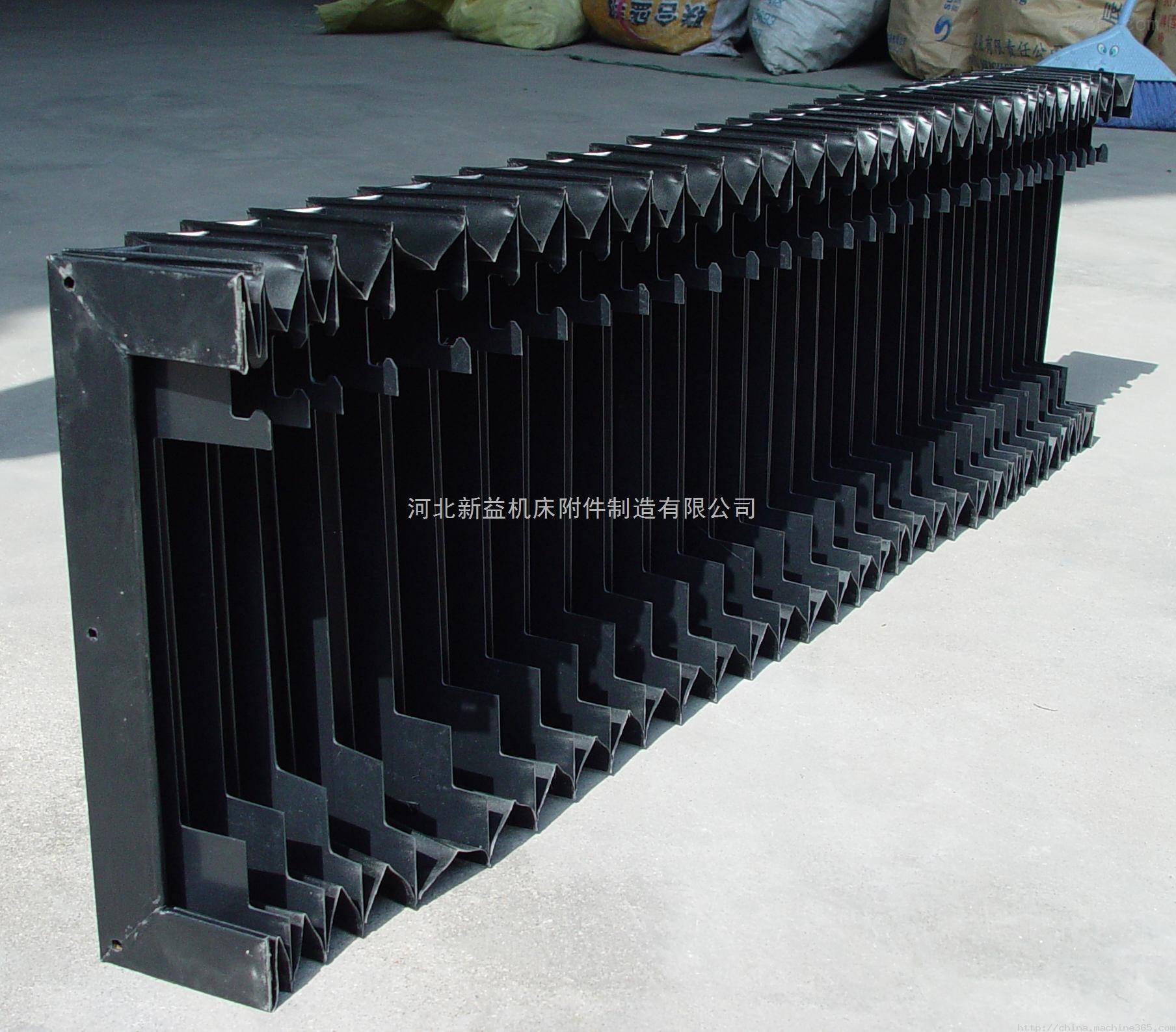 防火花PVC支撑固定风琴防护罩