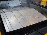 钢制伸缩式防油抗撞击钢板防护罩质量好