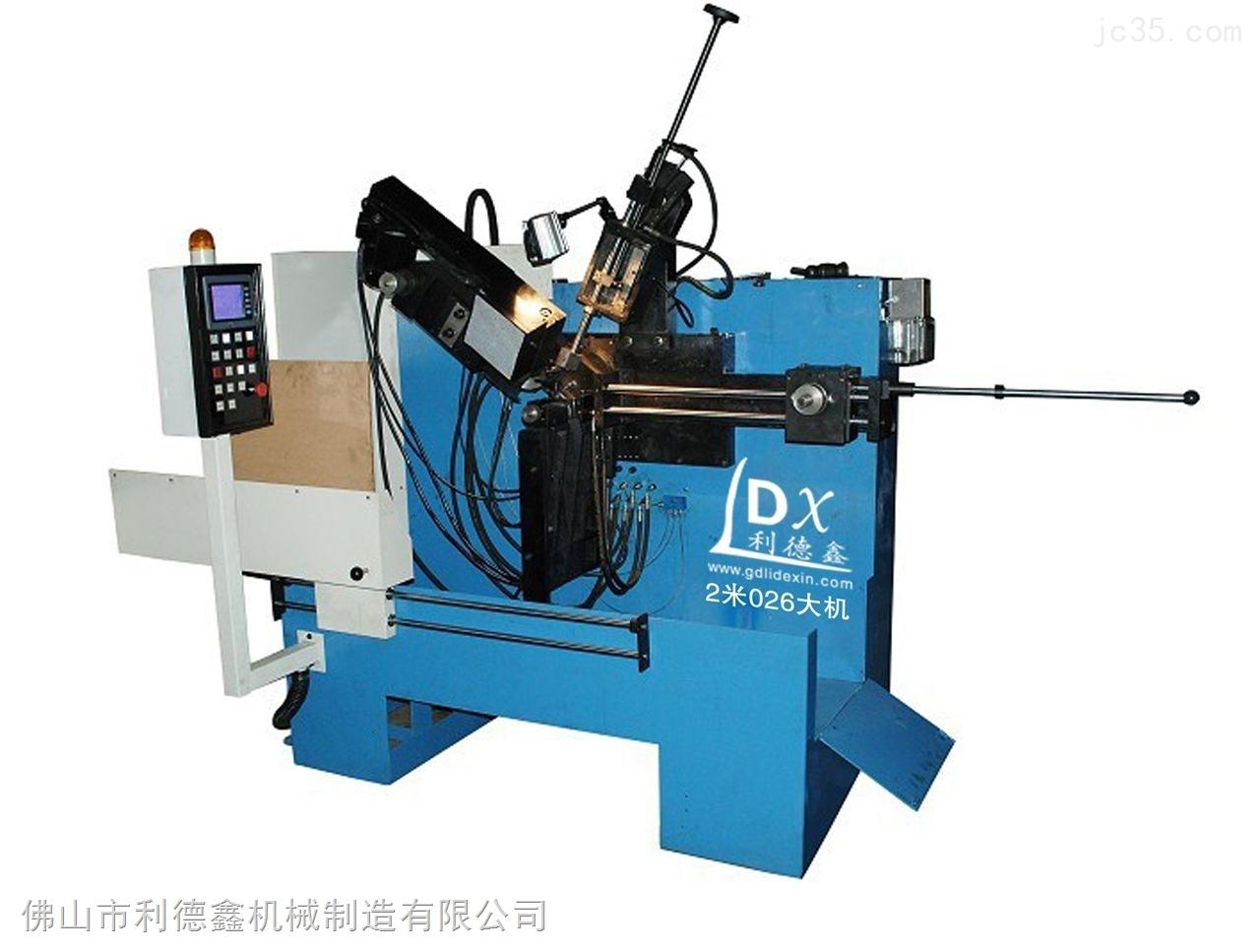 1米5合金圆锯片磨齿机/1米8全自动合金锯片研磨机/大型合金锯片磨齿机