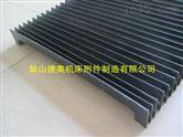 医疗器械专用风琴式防尘折布生产厂家?按客户要求制作