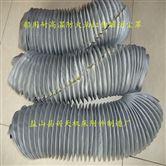 耐高温拉链式油缸防尘罩 防火油缸伸缩防护罩大全