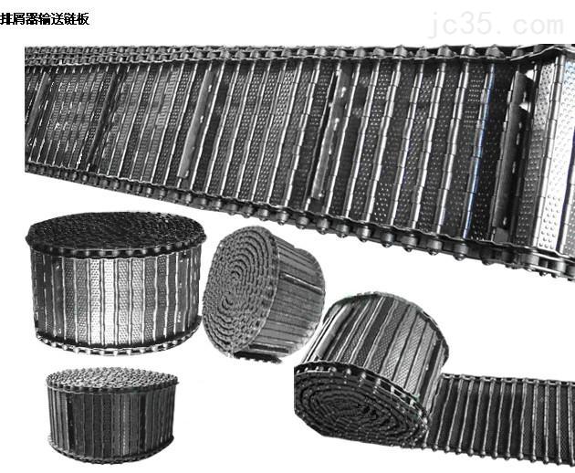 常州不锈钢排屑机链板厂家 常州机床输送排屑链板定做