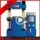 300T四柱油压机 下缸式液压整机 实惠欢迎咨询