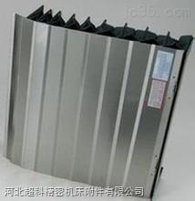 扬州带钢片伸缩风琴式防护罩|盔甲防护罩