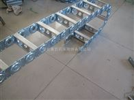 TLG125-R90框架式油管钢铝拖链