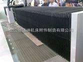 升降舞台防护罩生产供应商