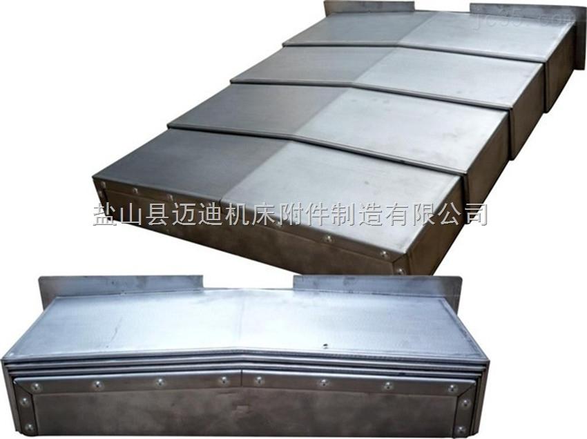 不锈钢板小巨人机床防护罩