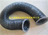 临沂液压气缸活塞杆保护套定制厂家