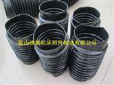 上海耐酸碱防水活塞杆保护套定制厂家