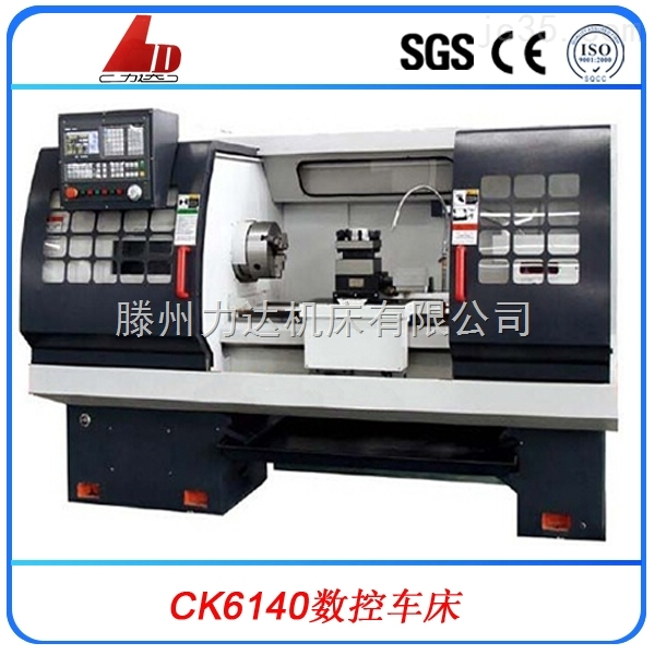 ck6140数控车床
