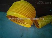 营口风琴式导轨防尘罩,机床防尘罩,机床丝杠圆式防护罩