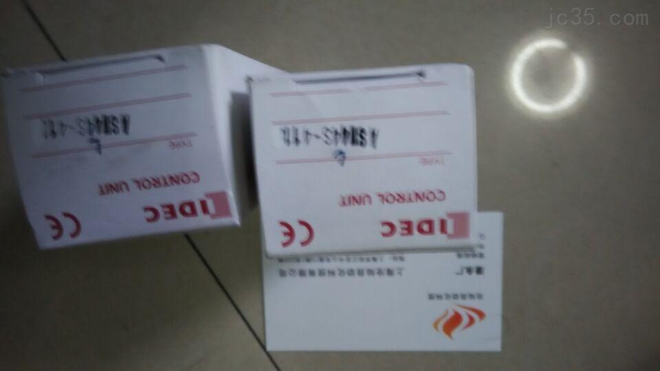 现货供应转换灯盖日本和泉IDECAPN116W