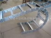 冶金机械线缆钢铝拖链