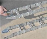金属拖链生产厂家