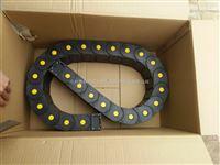 56*100系列工程塑料拖链