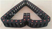 45*50系列工程塑料拖链