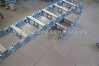龙门铣机床高速钢制拖链