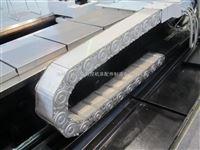 75型号机床钢制拖链