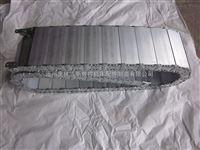 铝合金全封闭型钢制拖链