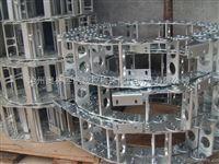 长期大批量供应钢铝拖链