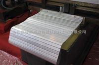 铝型材防护帘沧州生产厂