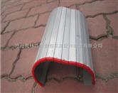 防铁屑、防冷却液铝型材防护罩
