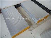数控加工中心导轨铝帘防护罩