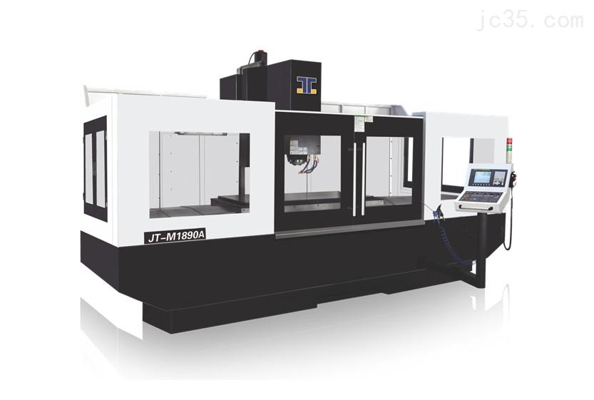 JT-M1890A高速立式加工中心