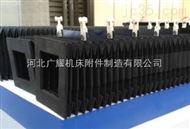 激光切割机阻燃耐高温防护罩