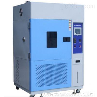 北京氙灯老化试验机,氙灯老化试验箱厂家