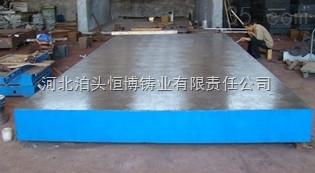 泊头恒博铸业铸铁刮研平板平台